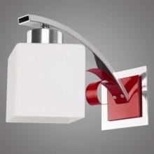 Wandlampe Artato