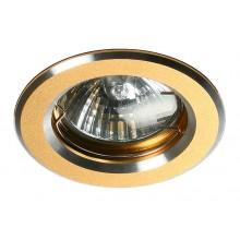 LED Einbaustrahler CSA-101