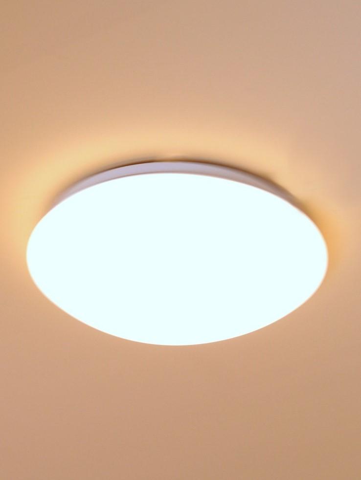 Led deckenlampe dxr 24 deckenleuchte top lampe leuchte 24 for Led deckenleuchte deckenlampe
